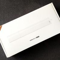 绿米 B1 智能窗帘电机开箱展示(电机|电池|适配器|指示灯|按键)