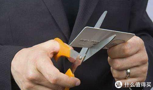 抡起大刀,砍掉那些不实用的信用卡