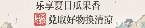 浦发积分7月抢兑超值奖品活动,不看后悔!