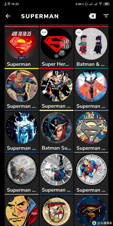 再配一张超人系表盘