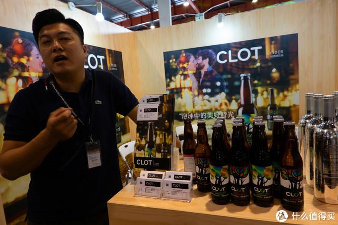 探索有趣的世界:2019中国国际精酿啤酒嘉年华纪实