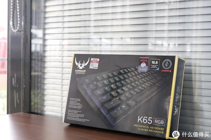 87键FPS定位RGB机械键盘,美商海盗船K65 RGB