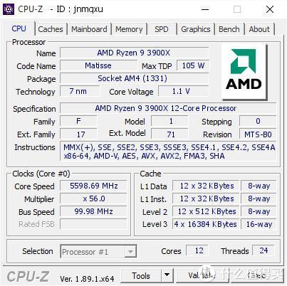 也不是不能超:超频玩家将 AMD Ryzen 3900X 12核全核心超频至5.6GHz