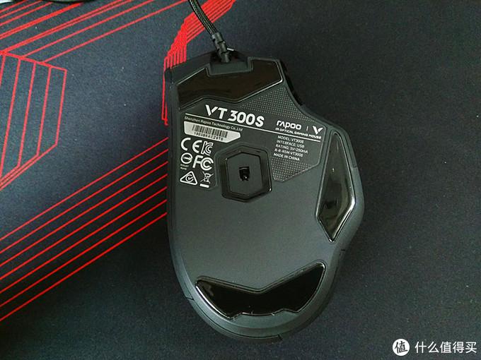 雷柏VT300S电竞游戏鼠标:平民价格,电竞体验