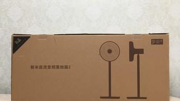 智米直流变频落地扇2外观展示(电机|底座|格栅|插口)