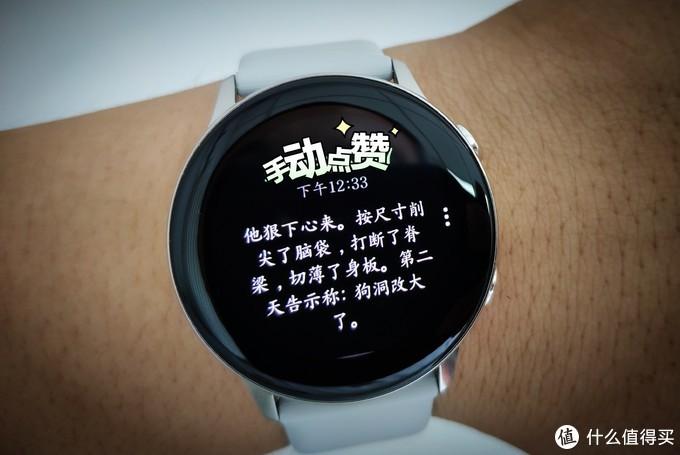 干货:比华为watch gt多这六大优势的三星watch active是垃圾吗?