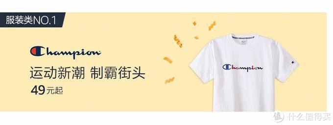 亚马逊Prime Day会员日来了,关注你喜爱的品牌,拿一手促销优惠!