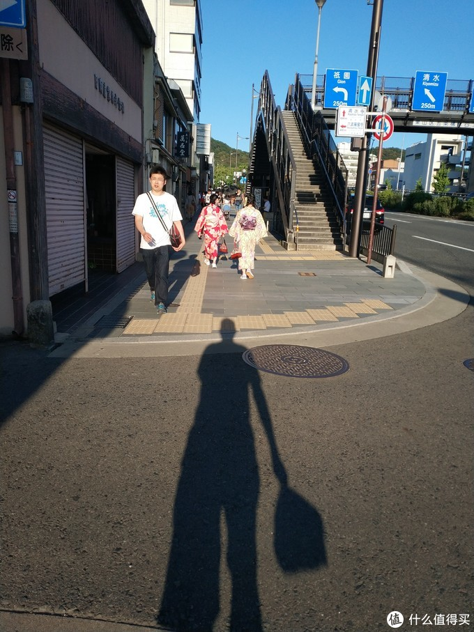 到京都了,是16点51分,还有9分钟的时间就要超时了,开启奔袭模式。