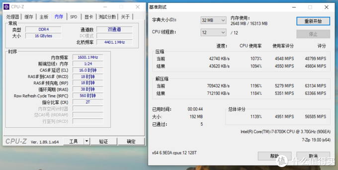 十銓T1 GAMING DDR4 2666內存勁超3300Mhz!順帶給條子和SSD加裝馬甲