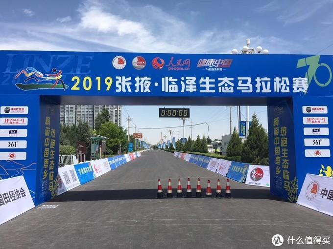 2019 临泽生态马拉松之:已经程序化的出行准备