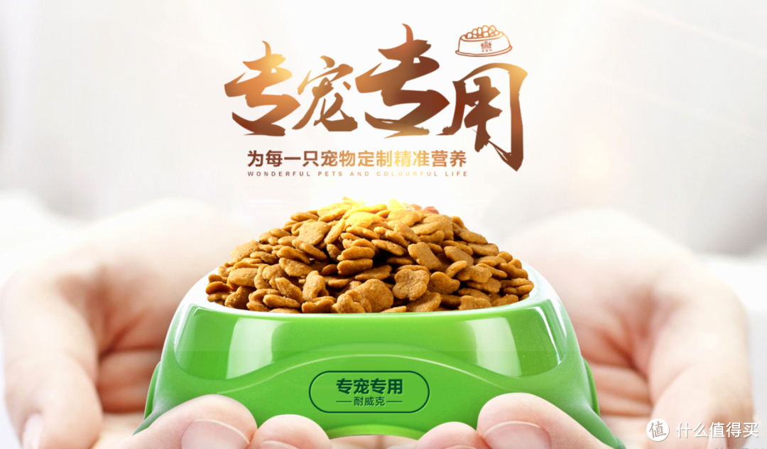 【狗粮卡片】耐威克小型成犬鸡肉味犬粮