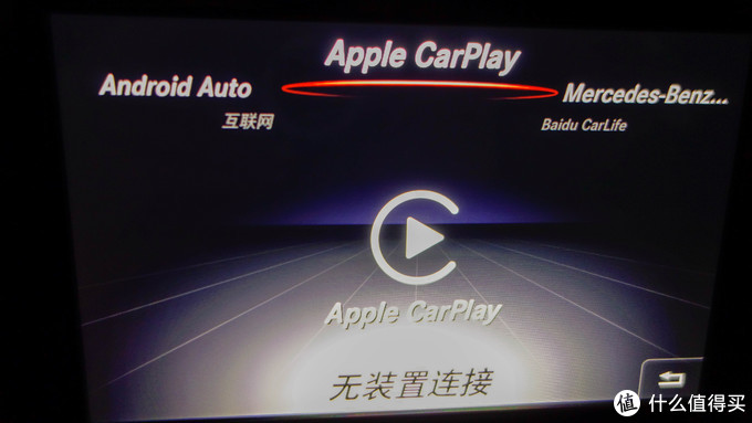 苹果CarPlay