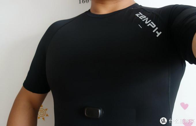 运动衣都智能了,还不运动么——ZENPH早风 智能运动衣