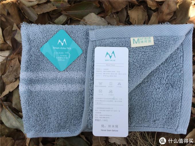 见 ,所未见;不可见,亦可感知 ---mintblue薄荷蓝智能毛巾
