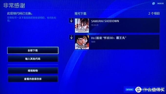 《samurai shodown》11年之后的侍魂是情怀,还是一种重生?