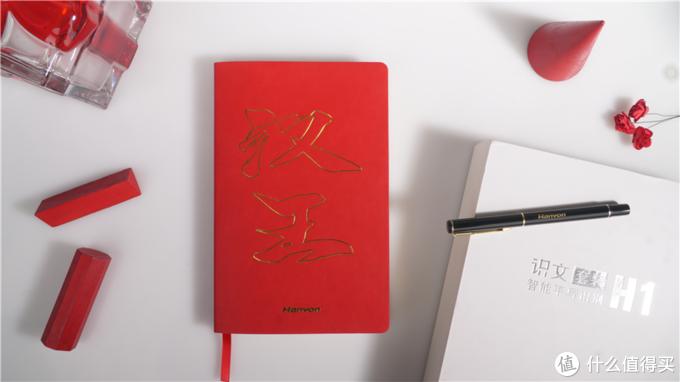 怎样将手写笔记转为可编辑文字?汉王识文套装H1体验