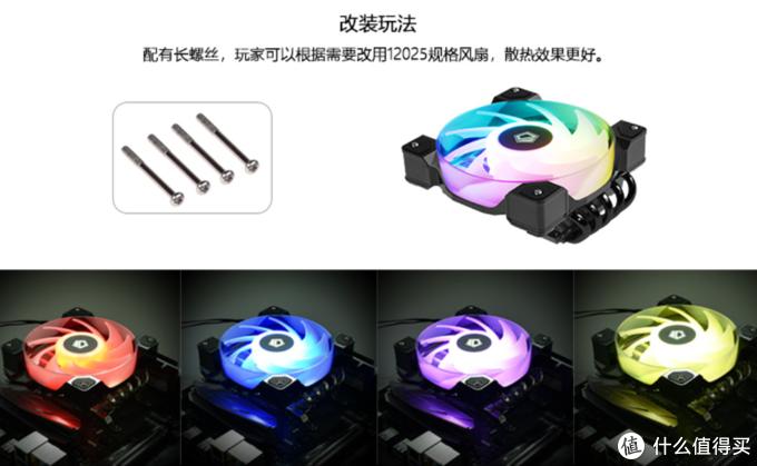 为迷你ITX平台而生:ID-COOLING 发布 IS-50X 超薄散热器