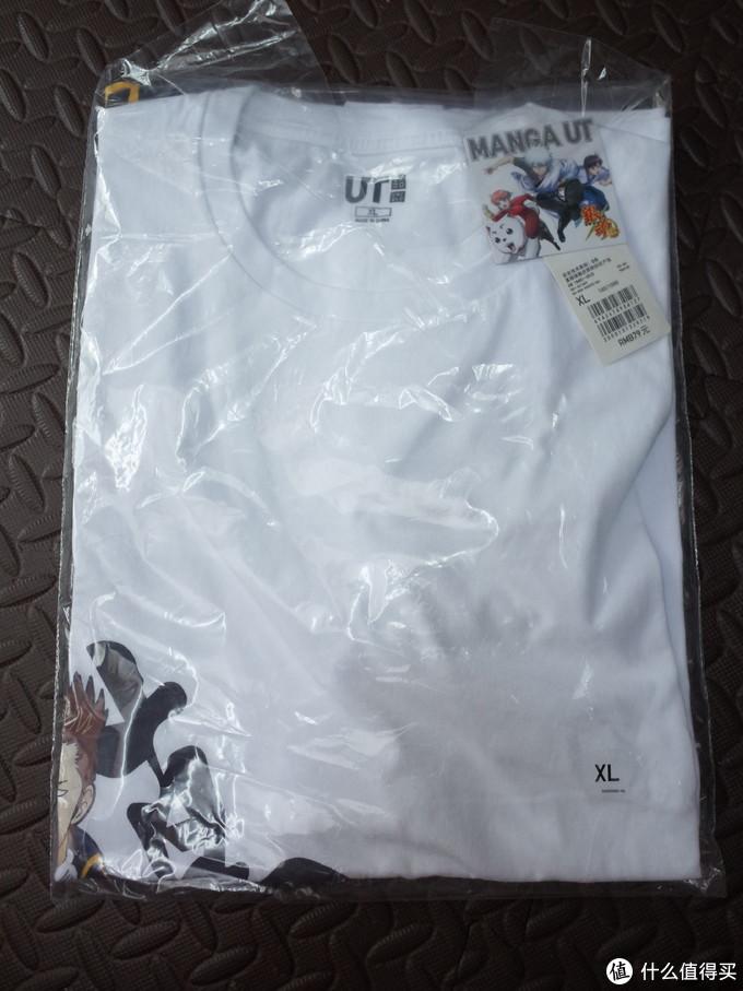 79档的UT袋子比较简单一些。