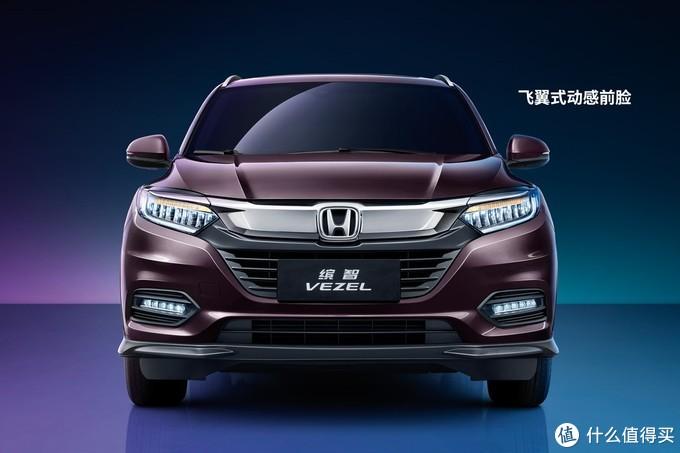 新车速递:本田全新XR-V正式上市