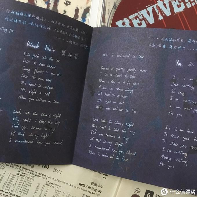GRYPHIN格里芬乐队首张录音室专辑《REVIVE!!!(复兴)》简赏