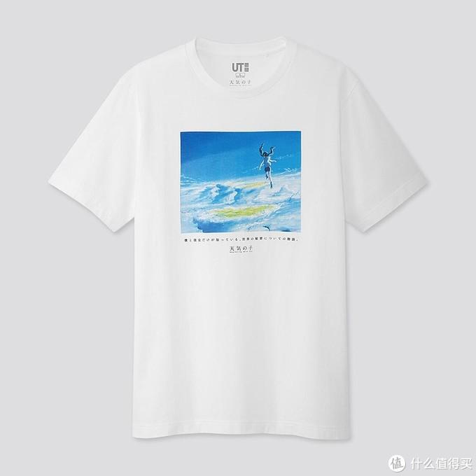 致爱二次元:优衣库×新海诚联动款UT8月2日国内开售!