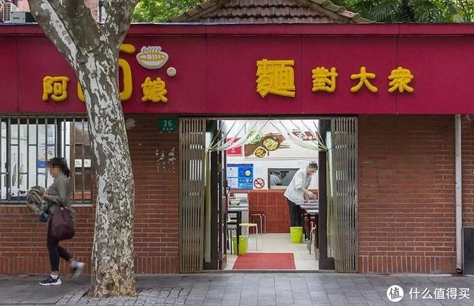 上海面馆的半壁江山,藏在老卢湾