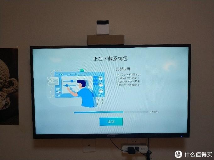 S912,3+32G,4K硬解,你還想要什么,這個電視盒子都有