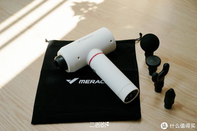 入手麦瑞克筋膜枪,盘点我用过的这些筋膜放松工具