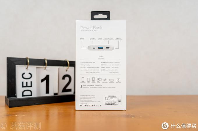 手机支持无线充电?那你肯定不能错过这款无线充电宝——台电W10无线充电宝 深度体验评测