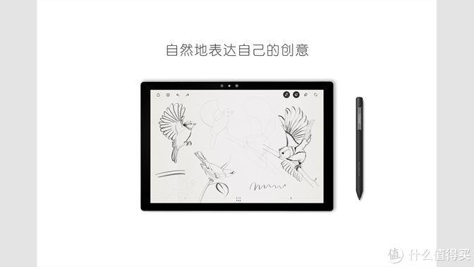 Microsoft Surface  笔记类软件 TOP10