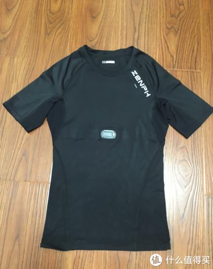 这件T恤可以测心率,早风智能运动服