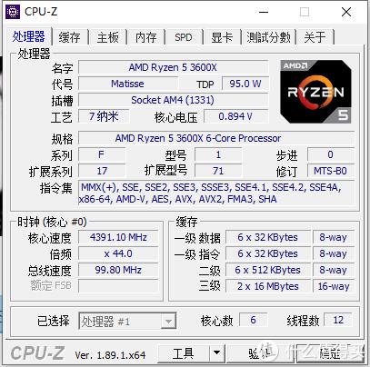 老主板也支持PCIe 4.0 :AMD zen2 3600X + 华硕TUF B450M-PRO GAMING升级记