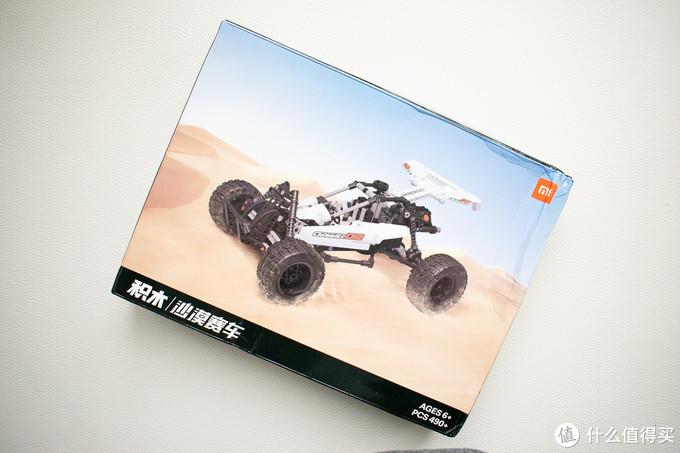 490个零件,小米有品的这款积木沙漠赛车,让我拼装了4个小时