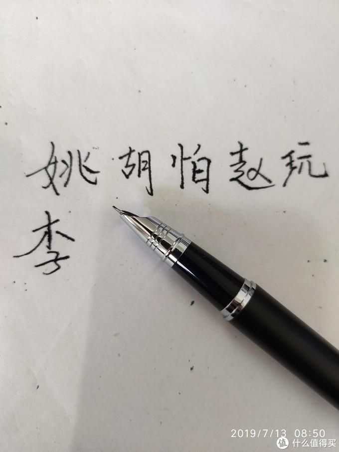用的很垃圾的便签纸,感觉能够驾驭,换成A4的,下笔很利落了。