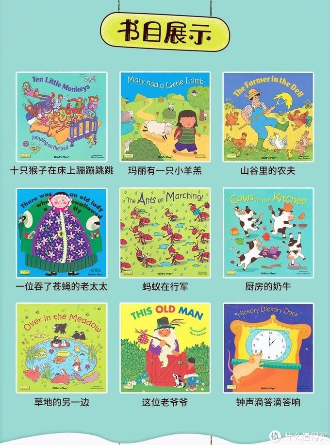 0-2岁宝宝最全英文绘本推荐(吐血整理,建议收藏)