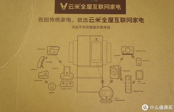 全屋互联网家电又添一员--评云米V2 600G反渗透净水器
