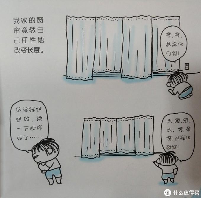 图书馆猿の2019读书计划51:《关于没钱那点儿事》