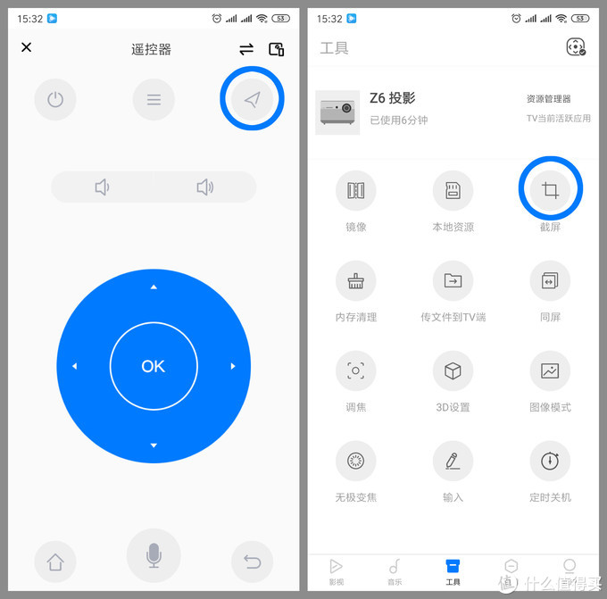 """▲▲ 手机APP""""无屏助手"""",通过扫二维码安装,除了能完成实体遥控器全部操作外,还有额外功能加成,比如""""传文件到TV端""""(安装第三方APP就不需要U盘了)、""""截屏""""功能也是遥控器实现不了的、""""镜像""""在经历一次更新后,已经能正常同步手机屏幕到投影。另外用APP调出""""主页底部菜单""""也无需长按,点一下左边的三角箭头就能呼出。 实体遥控与手机遥控都有""""语音键"""",除日常点播,快进快退,指定某集某个时间点播放等常规功能外,经测试居然还支持启动第三方APP,这一点值得天猫精灵魔盒学习。"""