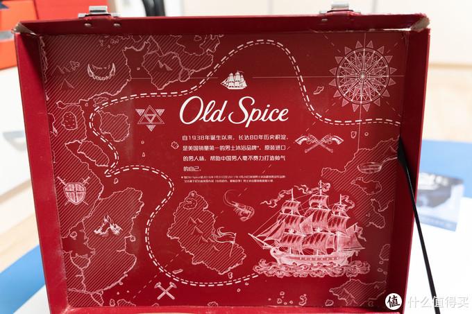 """old spice欧仕派""""真男人大航海""""限定礼盒"""