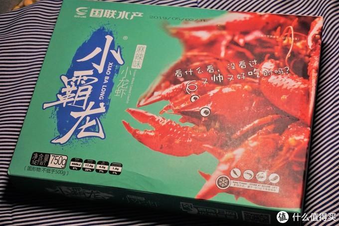 大妈请我吃龙虾-国联水产小龙虾试吃