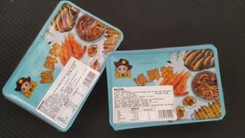 购物经历和晒单记录 篇十六:京东生鲜买的两种口味皮皮虾怎么样,尝给你看看