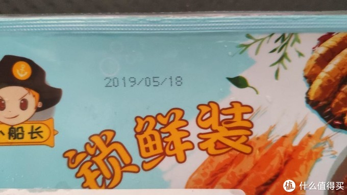 京东生鲜买的两种口味皮皮虾怎么样,尝给你看看
