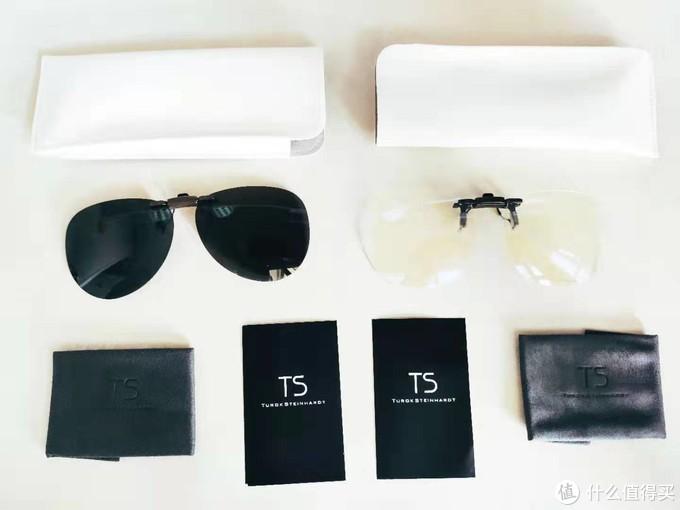 TS眼镜夹片,让近视镜变得多功能