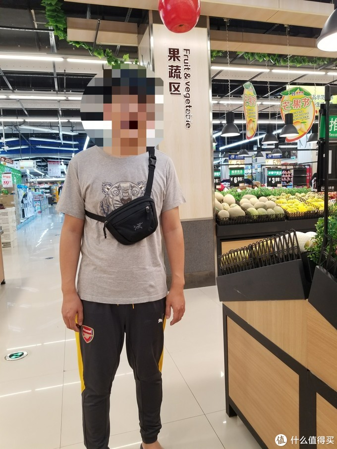 超市Maka1斜背