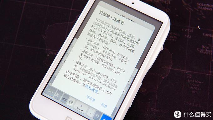 口袋里的贴身翻译官+学习机——小米 小爱老师 翻译学习机 4G尊享版