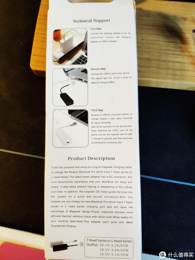 拯救我的老款MacBook Pro——Magsafe+Thinkplus口红电源