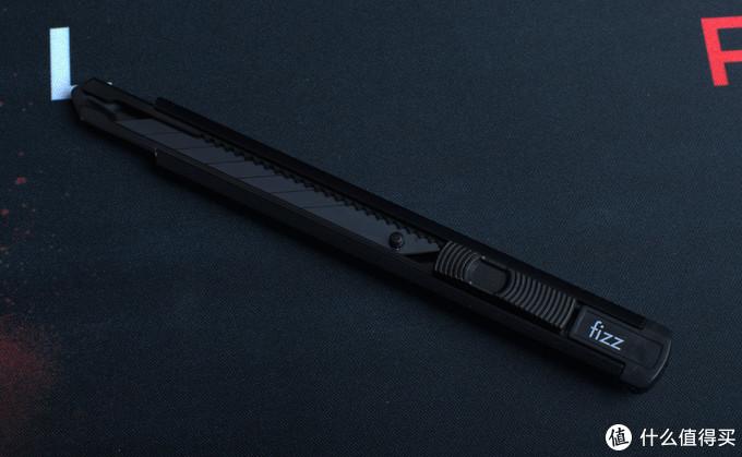真·简单晒-飞兹(fizz)金属外壳美工刀