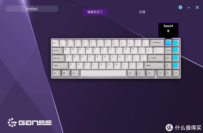 紧凑小键盘新选择——GANSS ALT71 蓝牙键盘开箱