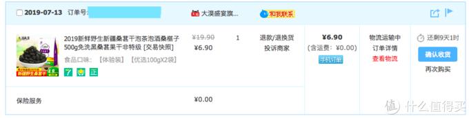 我用50元购买的食品、日用品和游戏(附彩蛋横评)