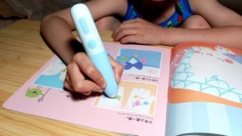 米兔点读笔使用感受(内容|音乐|发音|设计)